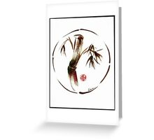 """eternity"" :  Enso sumi-e dry brush acrylic painting   Greeting Card"