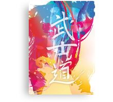 Bushido Kanji and colors Canvas Print