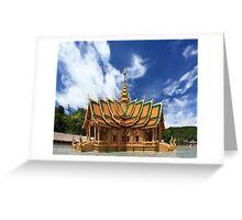 Wat Phra Phutthabat Si Roi, Chiang Mai, Thailand Greeting Card