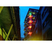 hotel east asia Photographic Print