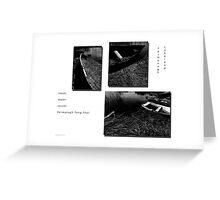 Fermanagh Feng Shui 001 Greeting Card