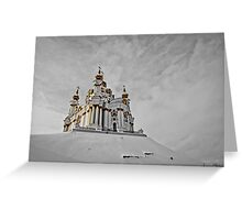 winter in St. Andrew's Church, Kiev, Ukraine Greeting Card