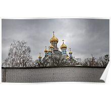 monastery, Kiev, Ukraine Poster