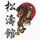 Shotokan Tiger and Kanji by Steve Harvey