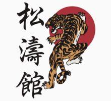 Shotokan Tiger and Kanji by Steve Harvey