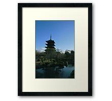Pagoda Garden Framed Print