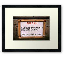 No Scribbling Here Framed Print