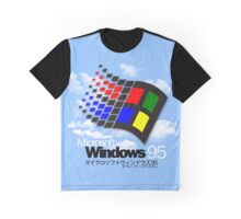 WINDOWS 95 Graphic T-Shirt