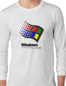 WINDOWS 95 Long Sleeve T-Shirt