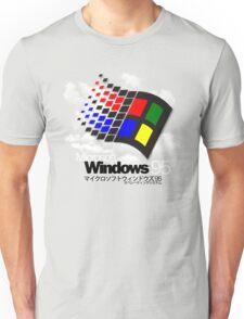 WINDOWS 95 Unisex T-Shirt