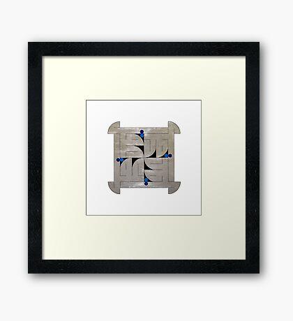Aql (intellect) Framed Print