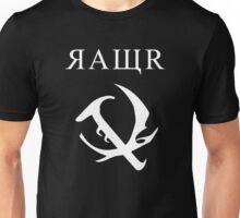 Soviet Dinosaur (Hammer & Sickle) white version Unisex T-Shirt