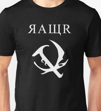 Soviet Dinosaur (Hammer & Sickle) white version Unisex T-Shirt
