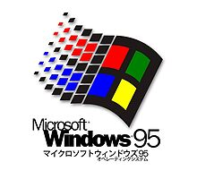 WINDOWS 95 WHITE by chocolatepills