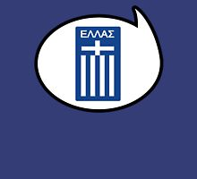 Greece Soccer / Football Fan Shirt / Sticker Womens Fitted T-Shirt
