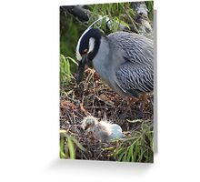 Proud Mother - Madre Orgullosa Greeting Card