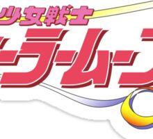 Sailor Moon Super Sticker