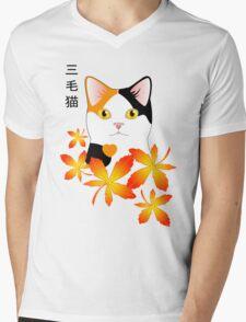 Mi-Ke Love Mens V-Neck T-Shirt