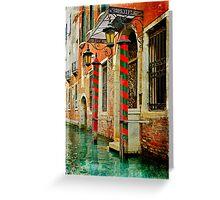 A Venetian Hotel  Greeting Card
