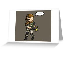 Phantom Pain Greeting Card