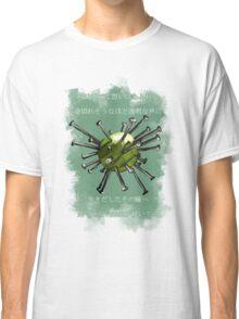 N i j i Classic T-Shirt
