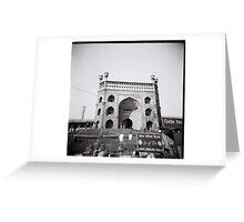 Masjid Greeting Card