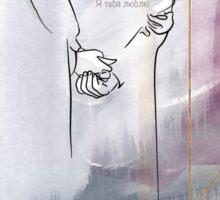 Lover's Touch Sticker