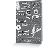 The Twilight Zone Greeting Card