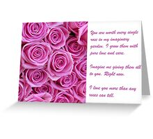Love you with roses Greeting Card