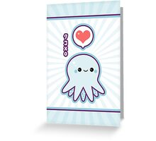 Cute Blue Octopus Greeting Card