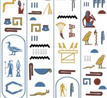 Pharaoh Hieroglyphs Sticker