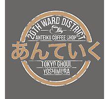 Tokyo ghoul Anteiku Coffee Shop Photographic Print