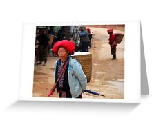 Red Dzao tribal woman from north Vietnam Greeting Card