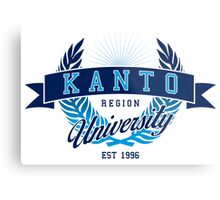 Kanto Region University Metal Print