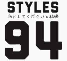 STYLES '94 - Black One Piece - Short Sleeve