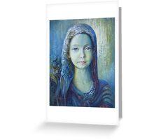 Blue Greeting Card