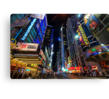 42nd Street - NYC Canvas Print