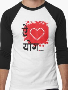 I LUV YOGA Men's Baseball ¾ T-Shirt