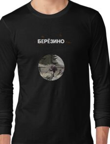 DayZ: Berezino - White ink Long Sleeve T-Shirt