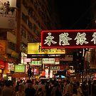 Mong Kok- Hong Kong by Andrew Hennig