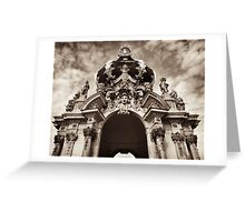 baroque palace promenade Greeting Card