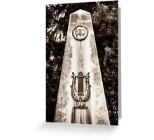 beethoven stele Greeting Card