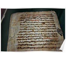 Ancient Islamic Memo Poster