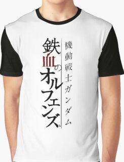 gundam iron blooded orphans logo Graphic T-Shirt