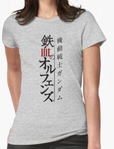 gundam iron blooded orphans logo Womens Fitted T-Shirt