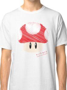 super mushroom -scribble- Classic T-Shirt