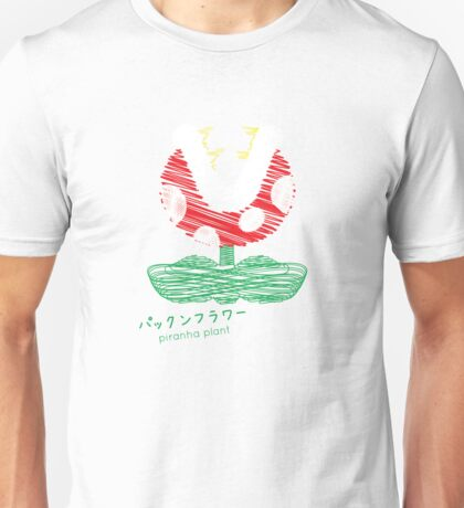 piranha plant -scribble- Unisex T-Shirt