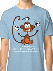 Coffee Monkey (コーヒー モンキー) Classic T-Shirt