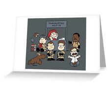 The Busters Are In! Greeting Card