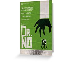 Green Dr No Greeting Card